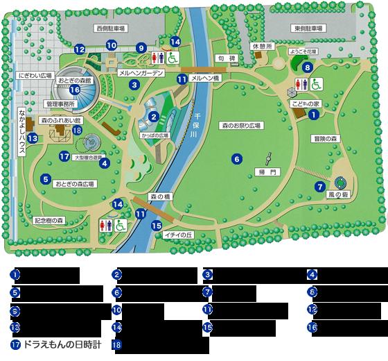 おとぎの森公園マップ